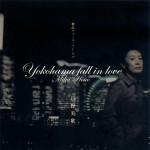 yokohama-fall-in-love